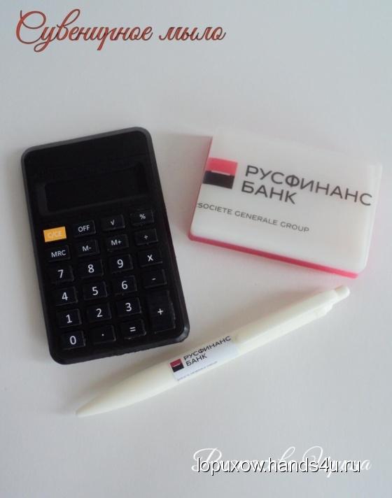 Калькуляторы ручной работы