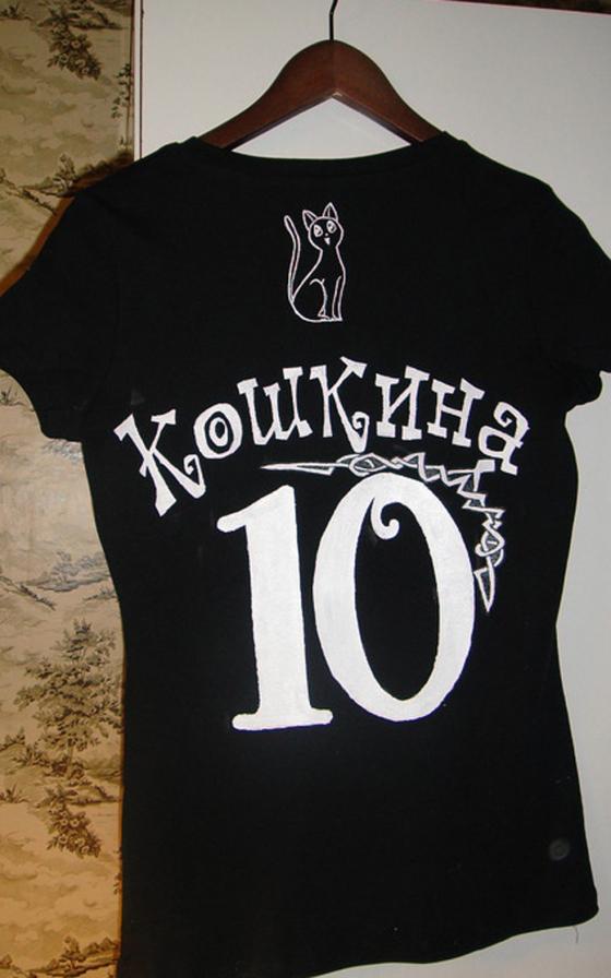 Надписи для парных футболок
