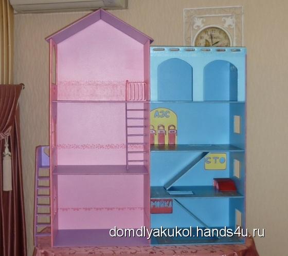 Купить Домик для друзей, Кукольный дом, Куклы и игрушки ручной работы. Мастер Елена Криницкая (domdlyakukol) . домик для кукол