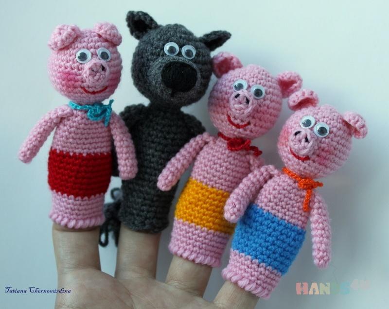 Куклы на пальцы своими руками связать 12