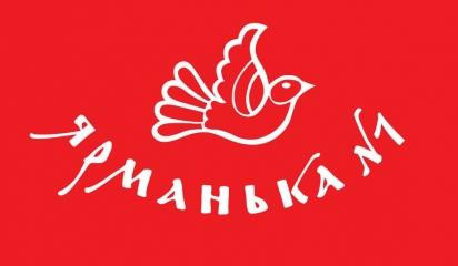 10 и 11 октября Ярманька№1 в Москве
