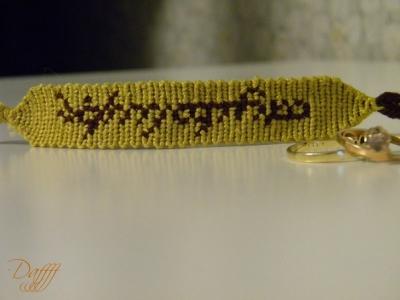 Онлайн мастер-класс. Фенькоплетение: браслеты из нитей.