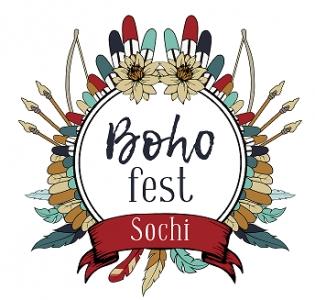 Уникальное творческое пространство «Boho Fest»