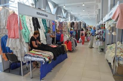 Ярмарка «Fashion salon» 6–10 октября 2016 года в Сочи