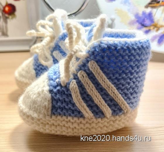 Купить Кеды для малышей, Домашние тапочки, Обувь ручной работы. Мастер Наталья Краюшкина (kne2020) . кеды