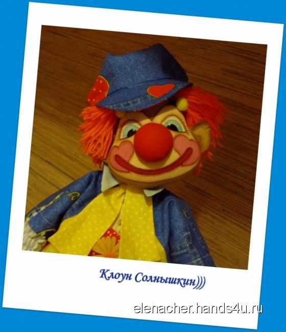 Купить Клоун Солнышкин, Куклы и игрушки ручной работы. Мастер Елена Черепанова (Elenacher) .
