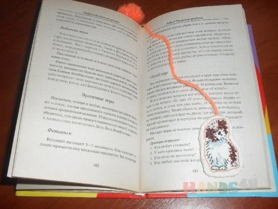 Купить Закладка для книги Милый щенок, Закладки для книг, Канцелярские товары ручной работы. Мастер Анна Селезнева (Dobrana) . закладка для книги