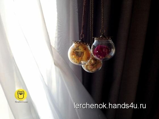 Купить Стеклянные кулоны с сухоцветами, Смешанная техника, Кулоны, подвески, Украшения ручной работы. Мастер Валерия  (Lerchenok) . жасмин