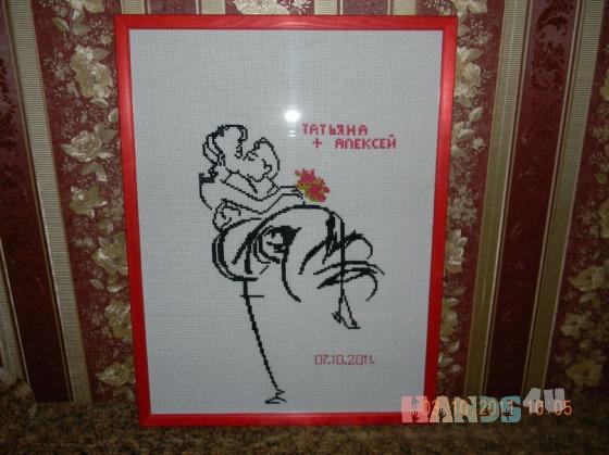 Купить открытка-вышивка на свадьбу, Сувениры и подарки ручной работы. Мастер   (vera) .
