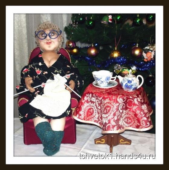 Купить Интерьерная кукла, Текстильные, Коллекционные куклы, Куклы и игрушки ручной работы. Мастер Светлана Сычева (Tchvetok1) .