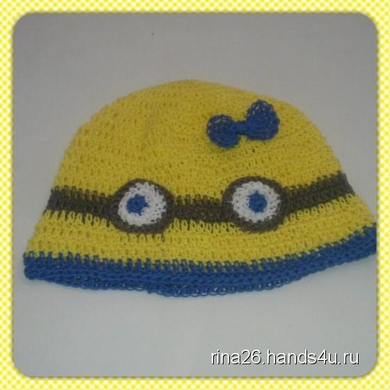 Купить Детская шапочка Миньон, Шапочки, шарфики, Одежда для девочек, Работы для детей ручной работы. Мастер Екатерина  (Rina26) . вязаная шапочка