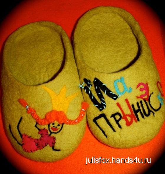 Купить  Валяные тапочки , Обувь ручной работы. Мастер Юлия Быханова (julisfox) .