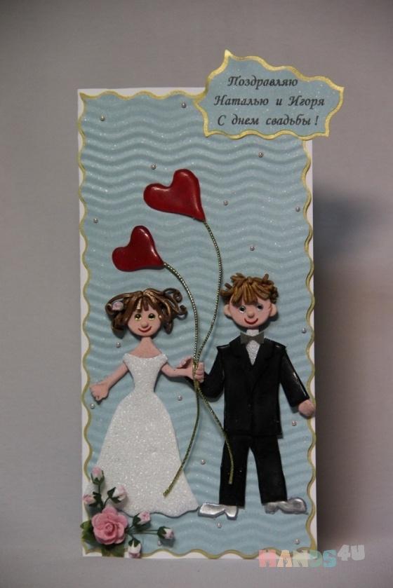 Купить открытка ручной работы  свадебные, Открытки на все случаи жизни, Открытки ручной работы. Мастер Фаина Кривченкова (Faina) . дизайнерская бумага
