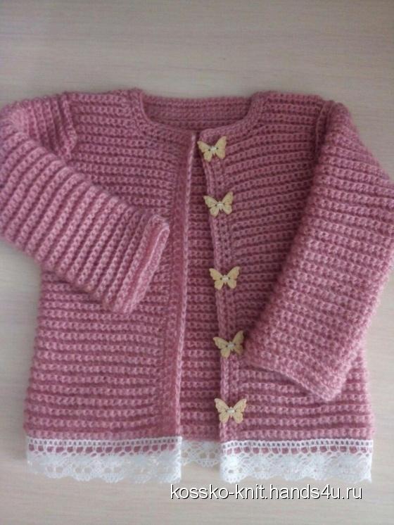 Купить Кофточка для девочки , Кофты, Одежда для девочек, Работы для детей ручной работы. Мастер Жанна  (Kossko-knit) . кофточка для девочки