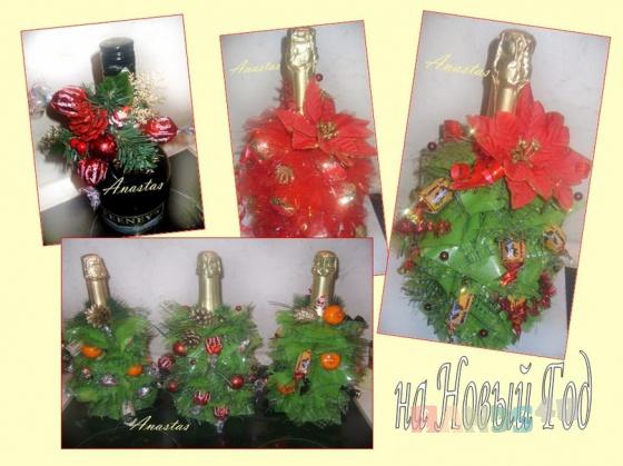 Купить елочки - шампанское, Цветы и флористика ручной работы. Мастер Настя  (anastas) .