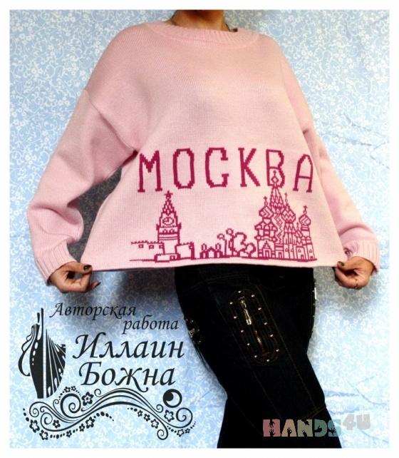 Купить Джемпер Москва, Джемпера, Кофты и свитера, Одежда ручной работы. Мастер Иллаин Божна (Illain) .