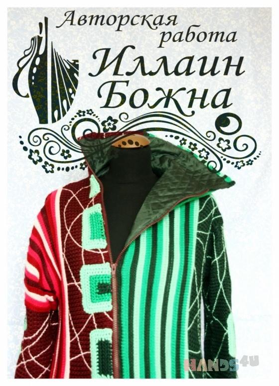 Купить Куртка неоновый контраст, Куртки, Верхняя одежда, Одежда ручной работы. Мастер Иллаин Божна (Illain) .