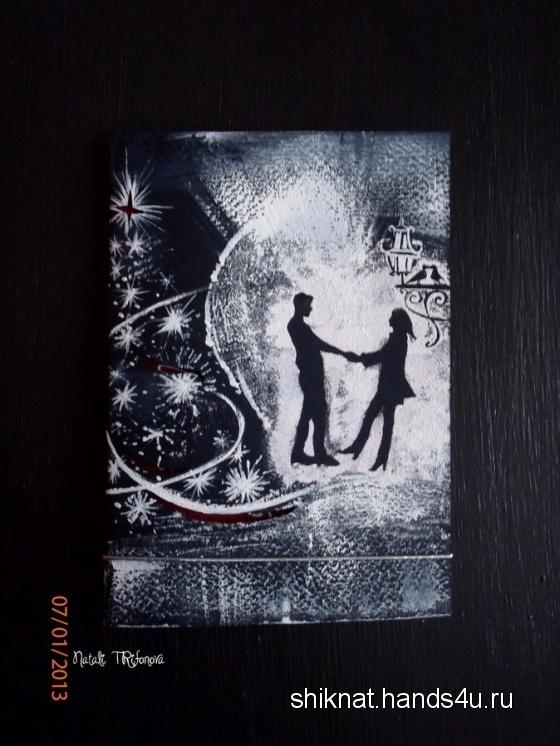 Купить Happy New Year and Merry Christmas, Открытки к новому году, Открытки ручной работы. Мастер Наталья Трифонова (ShikNat) . влюбленная пара