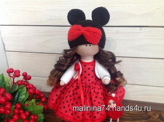 Купить Кукла интерьерная текстильная 30 см, Текстильные, Коллекционные куклы, Куклы и игрушки ручной работы. Мастер Елена Малинина (malinina74) . авторская кукла