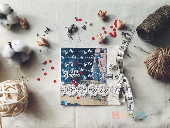 Купить Дизайнерская открытка, Открытки к другим праздникам, Открытки ручной работы. Мастер Екатерина Лыжина (HappyCard) . авторская открытка