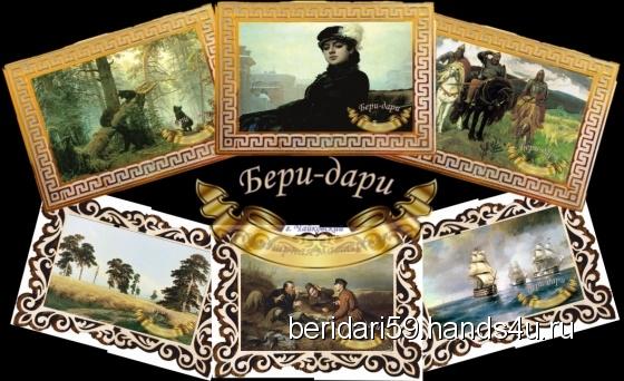 Купить Картины известных художников на магнитах , Магниты, Сувениры и подарки ручной работы. Мастер Сергей Ажимов (beridari59) . картины на магните