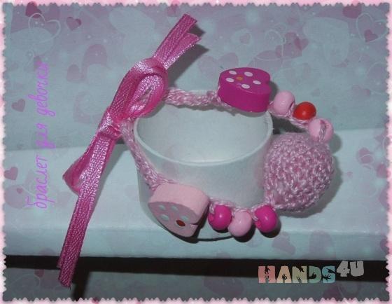 Купить Браслет для девочки, Браслеты, Детская бижутерия, Работы для детей ручной работы. Мастер Людмила  (Lyudmila) .
