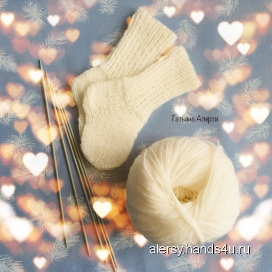 Купить Носочки для новорожденного  белые серия для кедиков и ботиночек, Пинетки, Для новорожденных, Работы для детей ручной работы. Мастер Татьяна Алерси (alersy) . детская пряжа