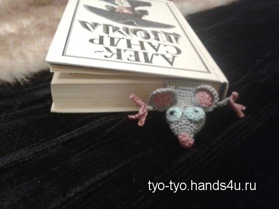 Купить Закладка-крыса (2020), Закладки для книг, Канцелярские товары ручной работы. Мастер Екатерина  (tyo-tyo) . ирис