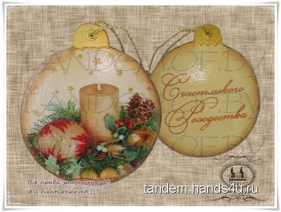 Купить Новогодняя подвеска Свеча, Новогодний интерьер, Новый год, Подарки к праздникам ручной работы. Мастер   (tandem) .