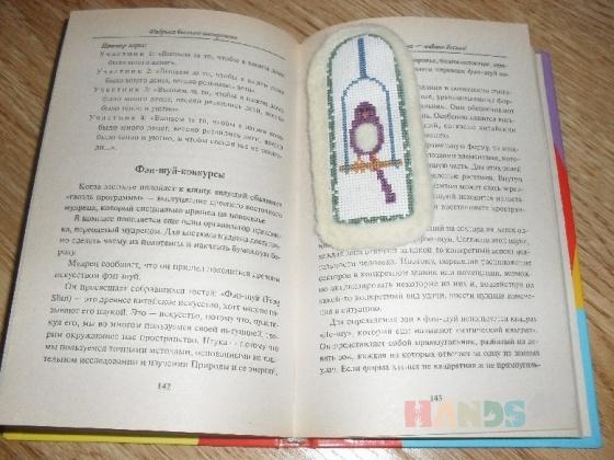 Купить Закладка для книги Птичка, Закладки для книг, Канцелярские товары ручной работы. Мастер Анна Селезнева (Dobrana) . закладка для книги