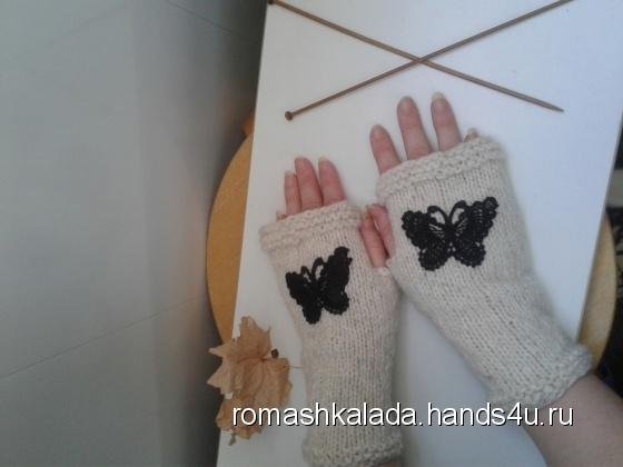 Купить Вязаные митенки с пришитыми кружевными бабочками, Митенки, Варежки, митенки, перчатки, Аксессуары ручной работы. Мастер Лада Санарова (RomashkaLada) . пряжа разных цветов