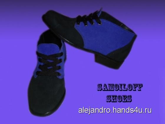 Купить Женские ботинки Alejandro, Летняя обувь, Обувь ручной работы. Мастер Александр Попов (Alejandro) . летняя обувь