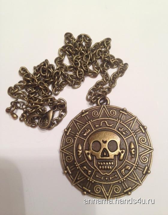 Купить Кулон монета Пираты Карибского Моря, Металлические, Кулоны, подвески, Украшения ручной работы. Мастер Анна  (Annama) . пираты карибского моря