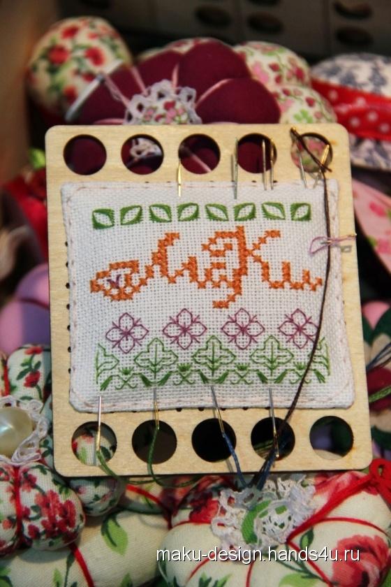 Купить Органайзер для мулине и игл Азбук, Инструменты, Вышивка ручной работы. Мастер Марина Гончарова (MaKu-design) . органайзер