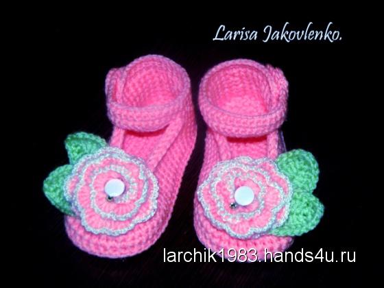 Купить тапочки для лапочки, Обувь ручной работы. Мастер Лариса Яковленко (Larchik1983) .
