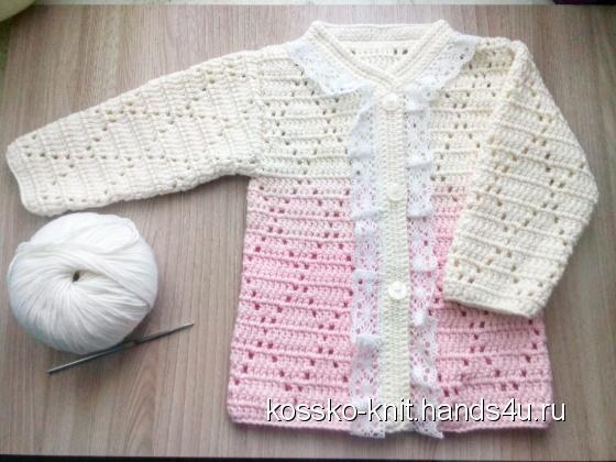 Купить Кофточка для девочки, Кофты, Одежда для девочек, Работы для детей ручной работы. Мастер Жанна  (Kossko-knit) . кофточка для девочки