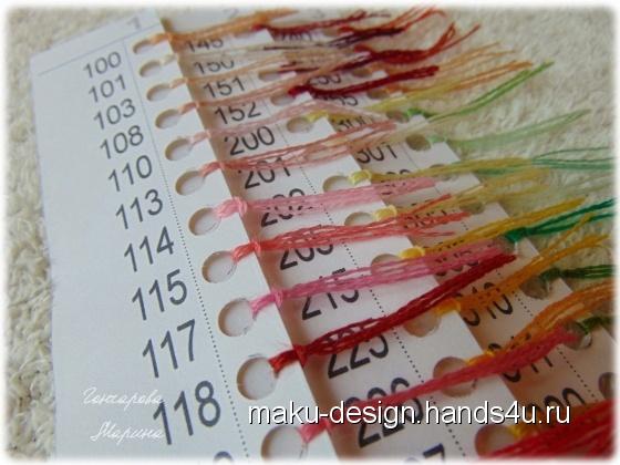 Купить Палитра цветов Риолис 10см, Инструменты, Вышивка ручной работы. Мастер Марина Гончарова (MaKu-design) . палитра цветов
