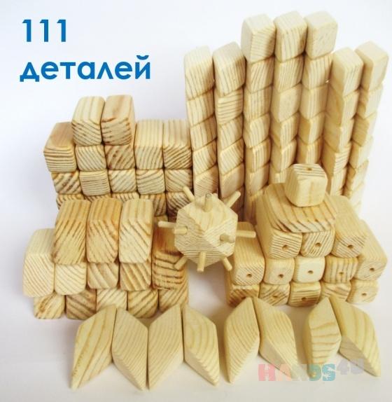 Купить Набор кубиков, Развивающие игрушки, Куклы и игрушки ручной работы. Мастер олег Т (OlegTOM) . дерево