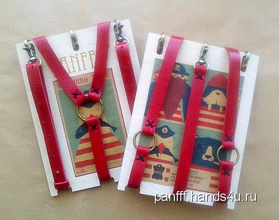 Купить Красные подтяжки из кожи, Сумки и аксессуары ручной работы. Мастер Panff  (Panfff) . натуральная кожа