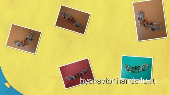 Купить Авторский браслетРадуга, Смешанная техника, Браслеты, Украшения ручной работы. Мастер Тала С (bysi-avtor) .