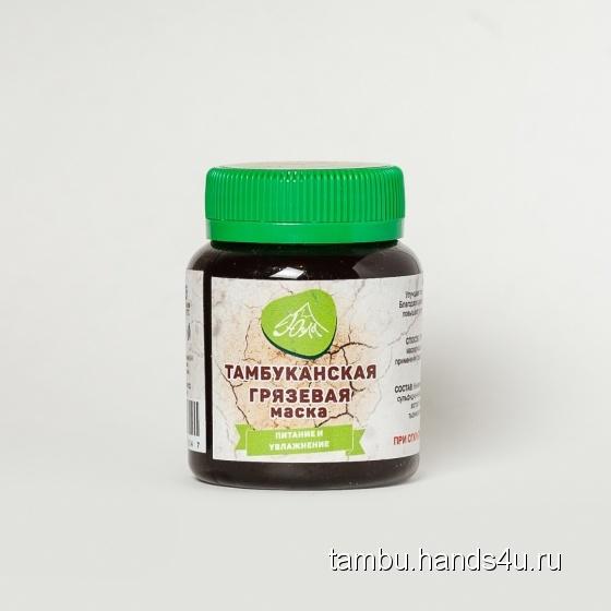 Купить Тамбуканская грязевая маска Питание и увлажнение, Маски для лица, Косметика ручной работы. Мастер   (Tambu) .