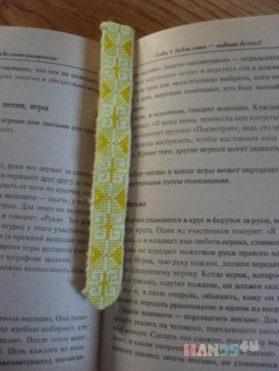 Купить Закладка для книги Цвет Солнца, Закладки для книг, Канцелярские товары ручной работы. Мастер Анна Селезнева (Dobrana) . закладка для книги