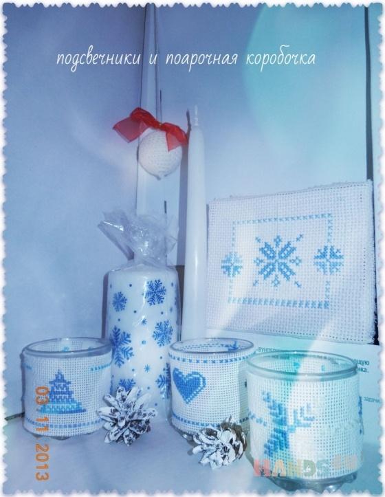 Купить Подарочная коробка, Подарочная упаковка, Сувениры и подарки ручной работы. Мастер Людмила  (Lyudmila) . картон
