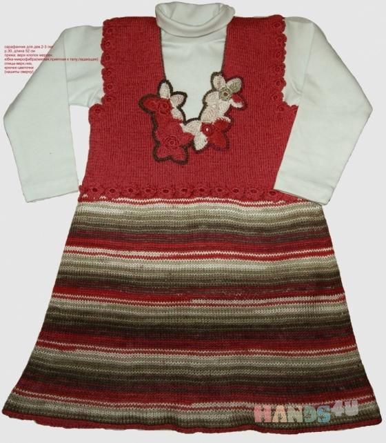 Купить Сарафан для девочки 2-3 лет, Платья, Одежда для девочек, Работы для детей ручной работы. Мастер Татьяна Тайгунова (tanyabale) . платье сарафан летний детский