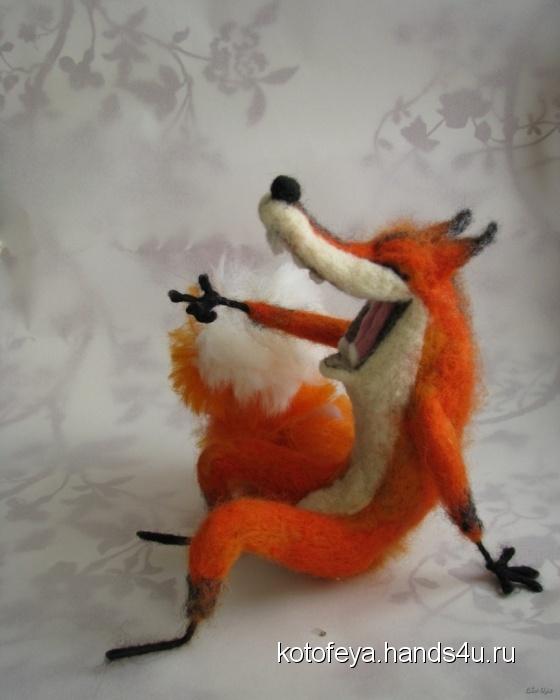 Купить Лис - хохотун, Войлочные, Коллекционные куклы, Куклы и игрушки ручной работы. Мастер   (KotoFeya) . интерьерная игрушка