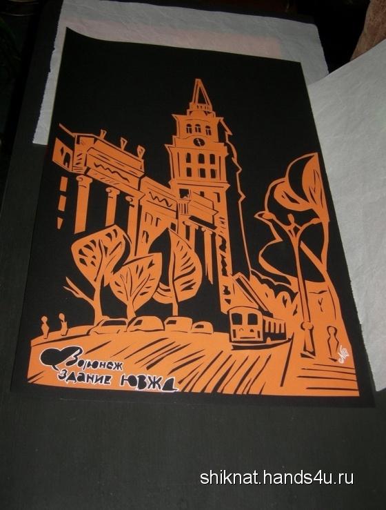 Купить Город-сказка, Город, Картины и панно ручной работы. Мастер Наталья Трифонова (ShikNat) . осень
