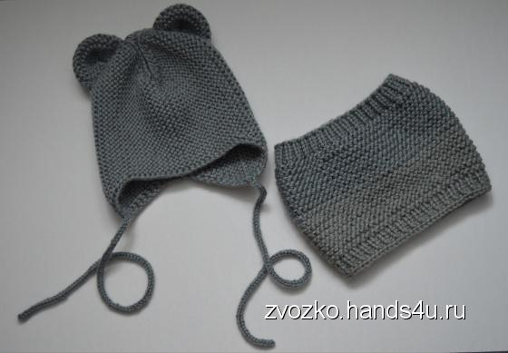 Купить Детская шапочка и снуд Серый мишка, Шарфы, шарфики и снуды, Аксессуары ручной работы. Мастер Влада Звозко (Zvozko) .