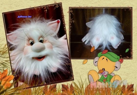 Купить интерьерная кукла  Дядюшка Эхо, Мультяшные, Сказочные персонажи, Куклы и игрушки ручной работы. Мастер Надежда Юзжалина (yniya) .