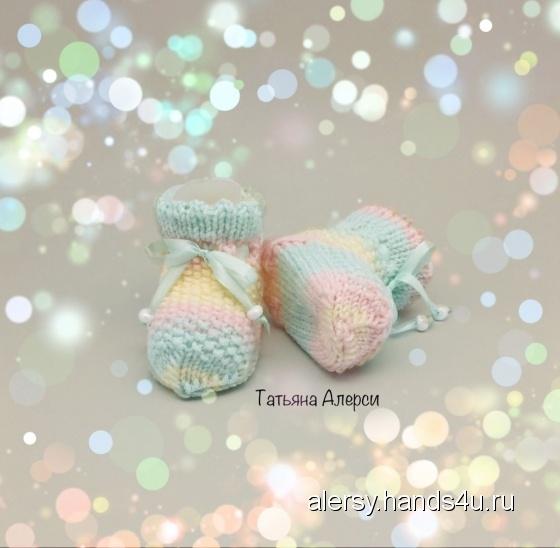 Купить Пинетки для девочки Акварельки с бирюзовой ленточкой, Пинетки, Для новорожденных, Работы для детей ручной работы. Мастер Татьяна Алерси (alersy) .