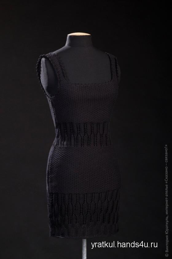 Купить Платье женское черное футляр, Вязаные, Повседневные, Платья, Одежда ручной работы. Мастер Виктория Юраткуль (Yratkul) .